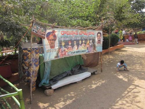 Hyderabad-2-032.jpg